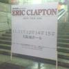 Clapton_osaka_1