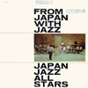 From_japan_with_jazz_1